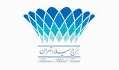 مشتریان دستگاه هولوگرافی ایرویژن - برج میلاد تهران
